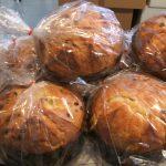 I panettoni prodotti dal Panificio Longoni. Stile milanese basso.