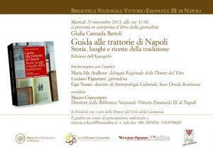 invito Guida alle Trattorie di Napoli