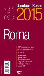 RomaGamberoRosso2015FRONTNEW