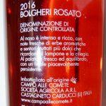 rosato_back