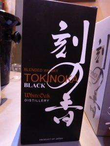 tokinaka_1