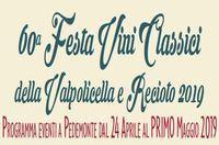 29 aprile al Park Hotel di Villa Quaranta a Pescantina (VR), la Festa Vini Classici della Valpolicella celebra il 60° anniversario