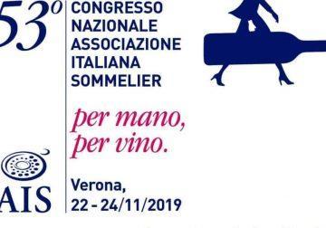 22-24 novembre a Verona: Congresso Nazionale AIS